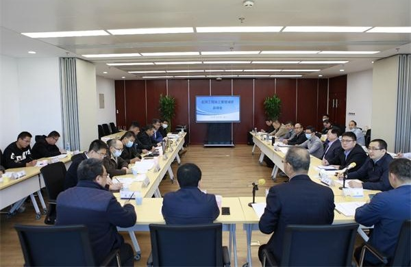 中电建协组织召开配网工程施工管理调研启动会