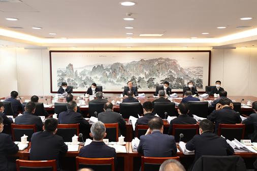 国家电网公司党组传达贯彻国务院常务会议精神