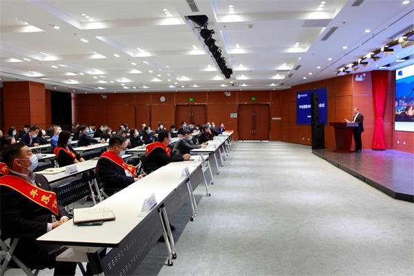 中电建协召开2021年工作会议