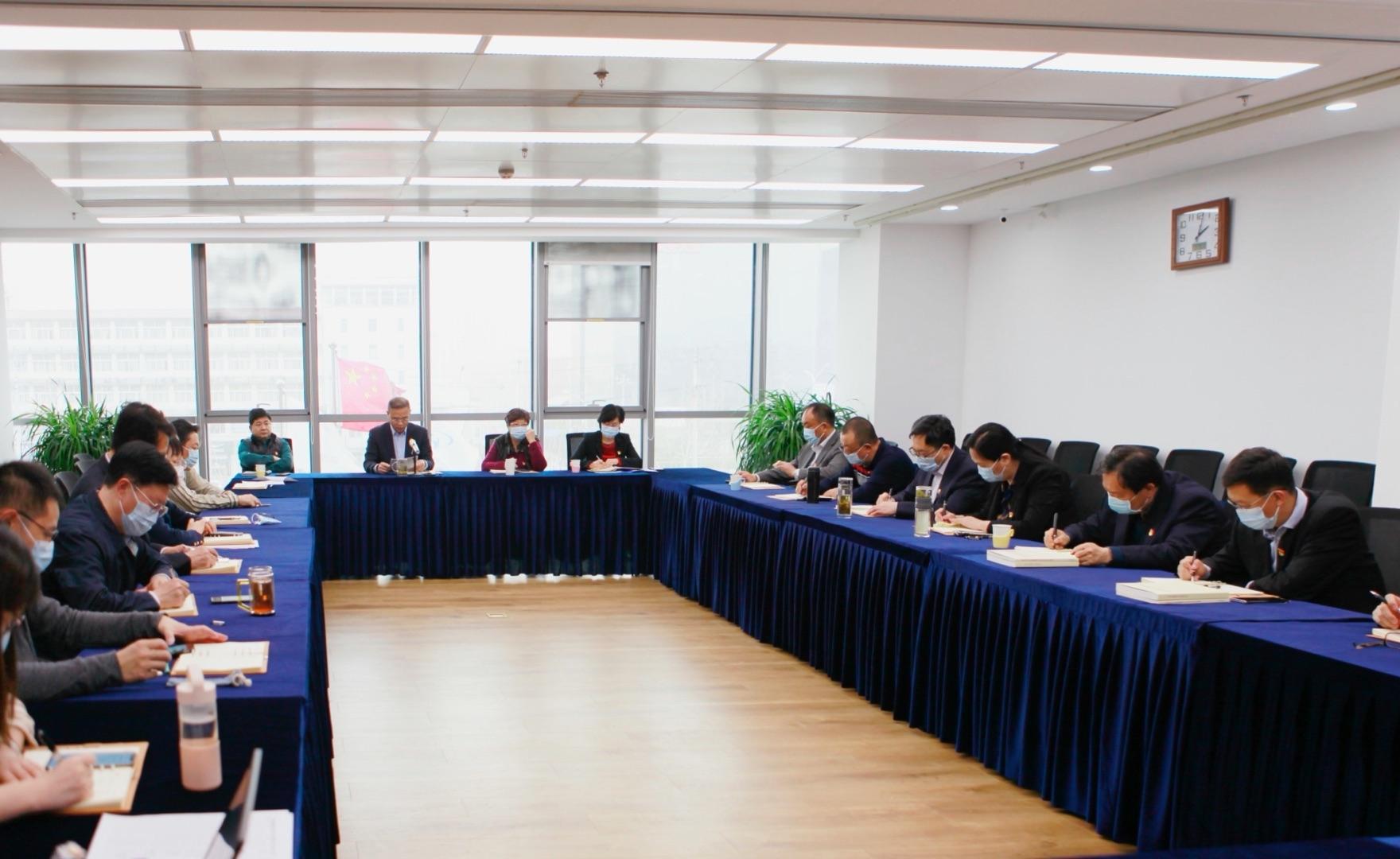 中国电力建设企业协会党支部召开党史学习教育动员部署会