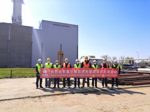 公司欧洲首个机电安装工程详勘工作顺利启动