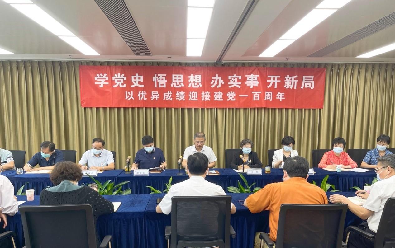 中电建协党支部认真组织召开党史学习教育专题组织生活会